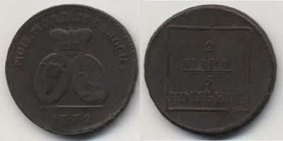 Молдавия-Валахия-2пара-3копейки-1772.jpg