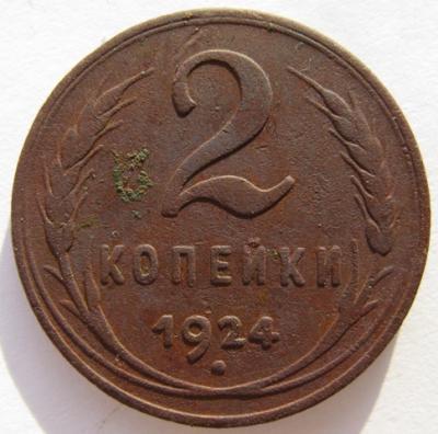2.1924.jpg