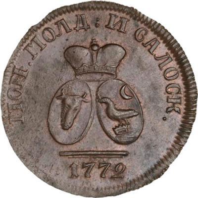 Пара 3 денги Екатерины II 1772 AU.jpg
