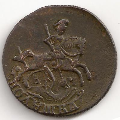 полушка 1784.jpg