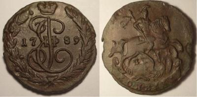 копейка 1789 ав.JPG