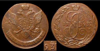 5.1793-2KM.jpg
