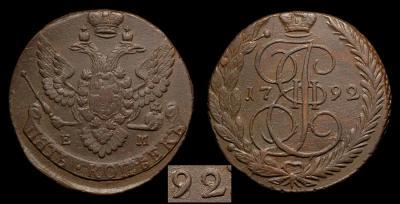 5.1792-89em.jpg