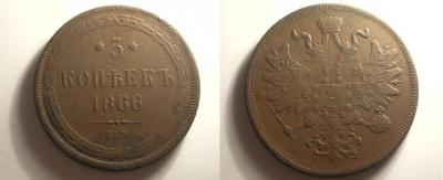 5 к 1866.JPG