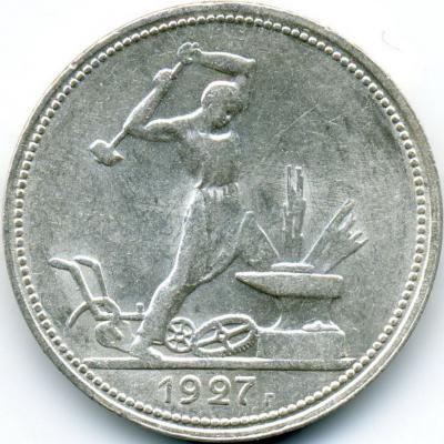 1927-50кПЛ-шт.2-R.jpg