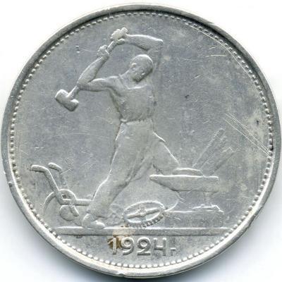 1924-50кТР-шт.1.11А1-R.jpg