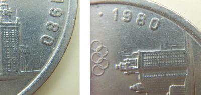 1980a.jpg