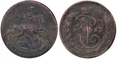 Копейка 1763 ЕМ.jpg