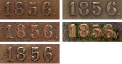5 копеек 1856 ЕМ - варианты даты.jpg
