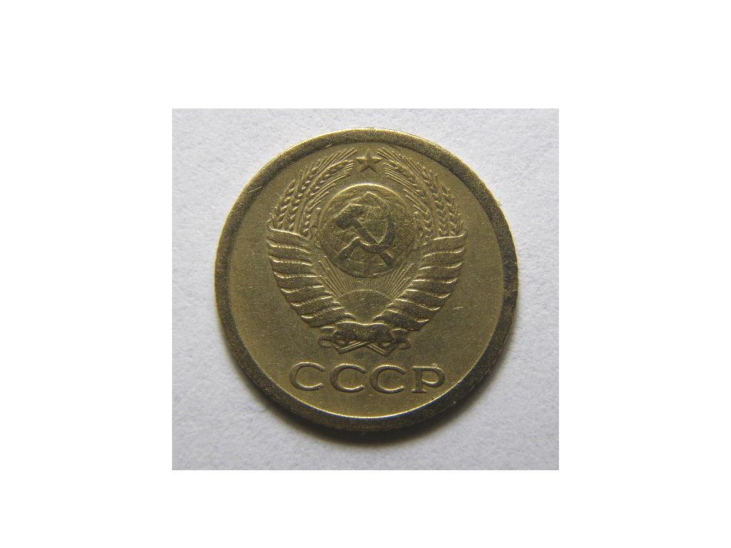 1 копейка 1963 г. Герб приподнят к выступающему канту, как у монет последующих лет