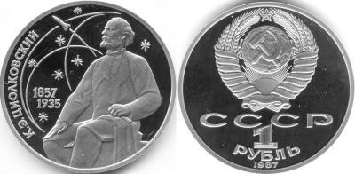 1987-КЭЦ-пр.jpg