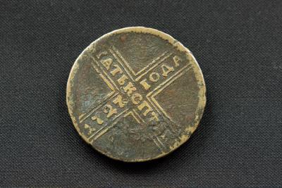 5-ть коп 1727(верх).jpg