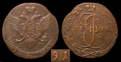 5.1791-0KM.jpg