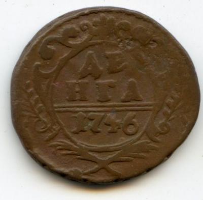 img934.jpg