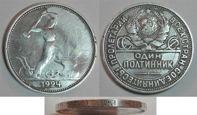 post-1929-126529412179_thumb.jpg