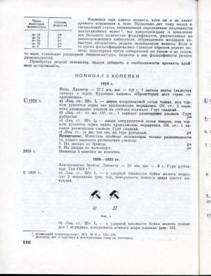 img952.jpg