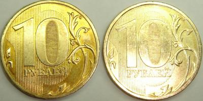10 руб 2009 (2).JPG
