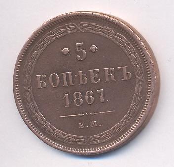 1867-р.jpg