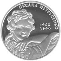 Petrusenko_r.jpg