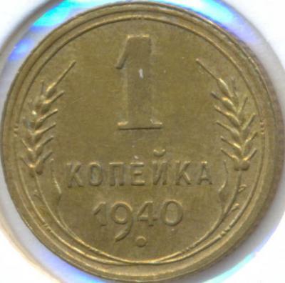 1k_1940_(89)AUNC.JPG