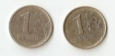 97 и неизв. год-1.JPG