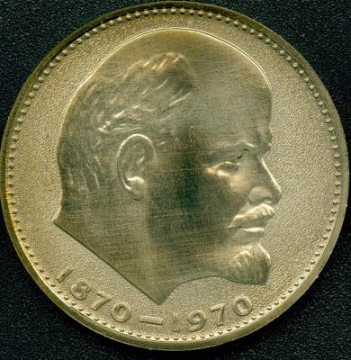 100 let 1970 Rv-Small.jpg