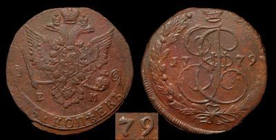 5.1779-7em.jpg