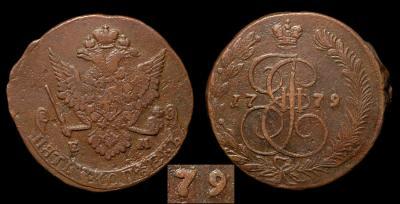 5.1779-7Хem1.jpg