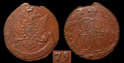 5.1779-8em.jpg