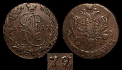 5.1779_8EM.jpg
