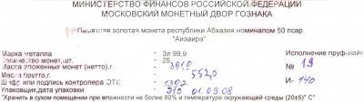 post-4-126590130818_thumb.jpg