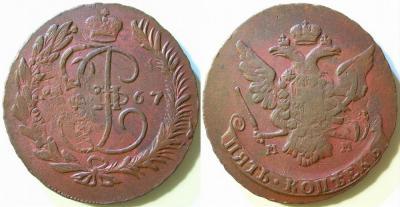 5 копеек 1767 ММ_1.190.jpg