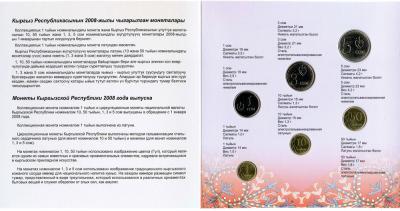 kg2008-3.jpg
