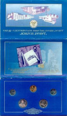 uz2001-1.jpg