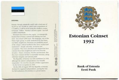 ee1992-1.jpg