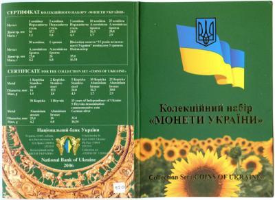 ua2006-1.jpg