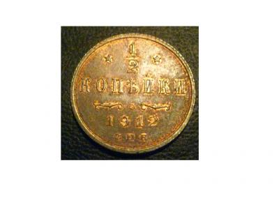 1912_В.JPG