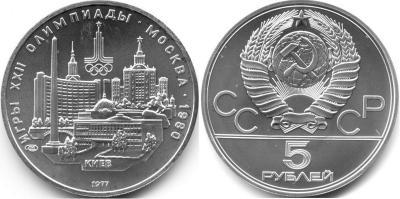 Ол-80-Киев-шт.4.0-ЛМД-Г.jpg