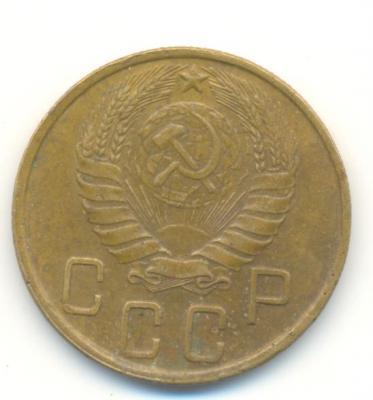 5 копеек 1945 г..JPG