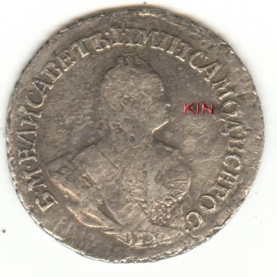 1742-11.jpg