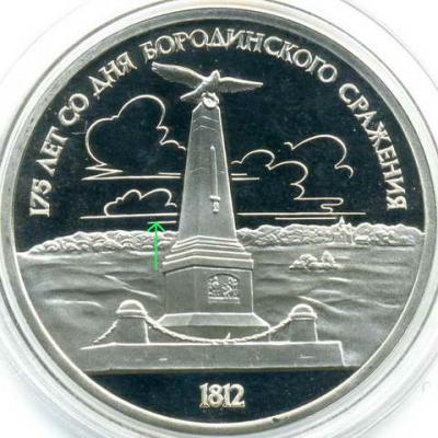 1987-БородОбелПруф-шт.VI.2.1-R.jpg