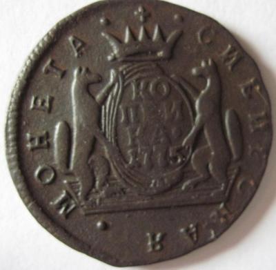 01 сибирь 1775г КМ.JPG