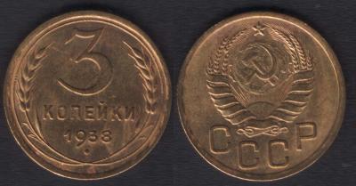 3k1938(F).jpg