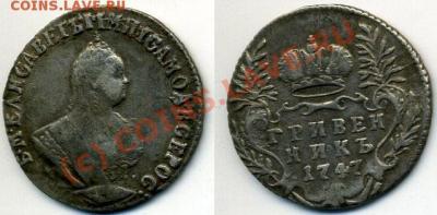 10k-1747.jpg