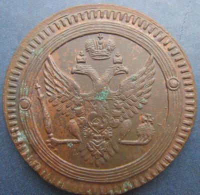 1802 ем 2.jpg