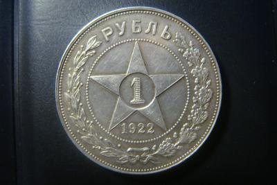 1 22 ВС.JPG
