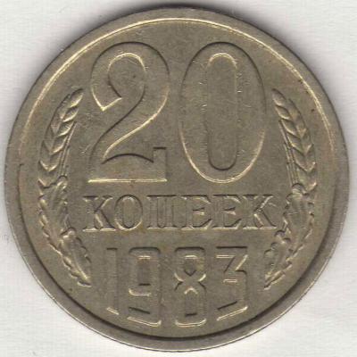 20-к-83-2.jpg