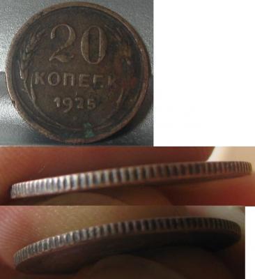 20_1925_2.JPG