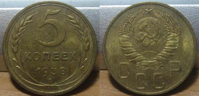5_1938.JPG