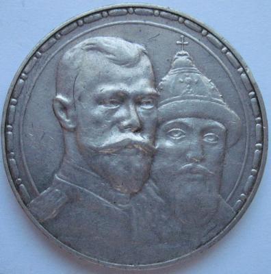 1-1913.JPG